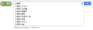 GoogleアドセンスのSEO対策とキーワード選定とは?